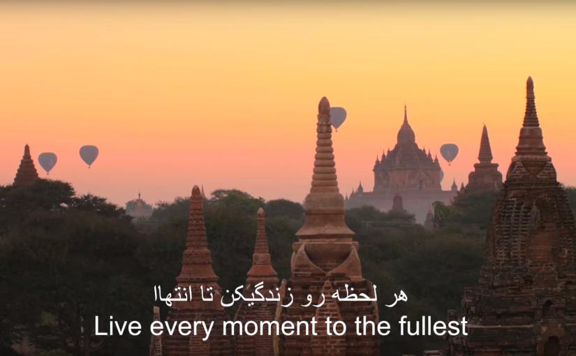 (Kal Ho Na Ho) گویی که فردا لحظه اینیست