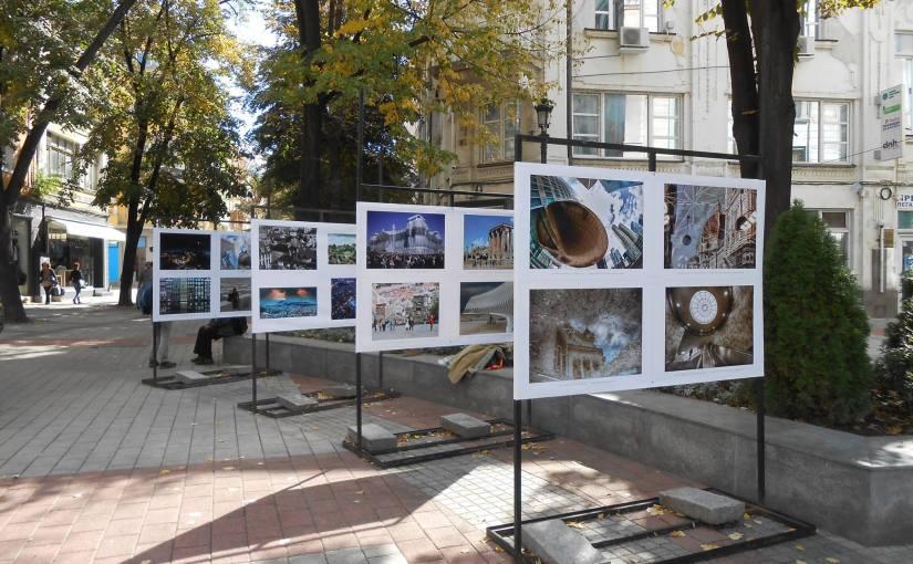 Участие в изложба в Пловдив –заповядайте!